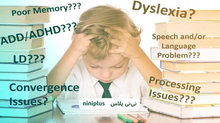 اختلالات یادگیری در کودکان چه نشانه هایی دارد؟