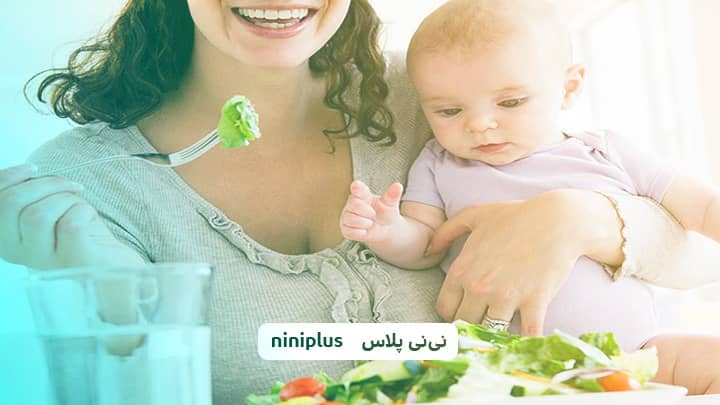 خوراکی های که باعث خوشمزه شدن شیر مادر می شود؟