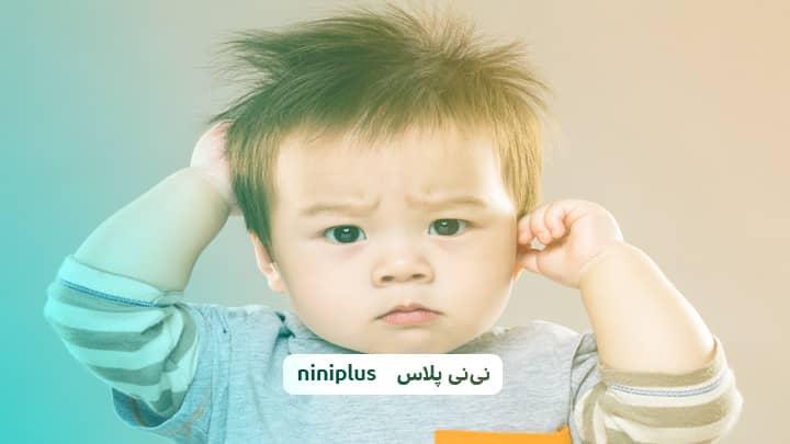 ضربه به سر کودک چه زمانی خطرناک و نگران کننده است؟