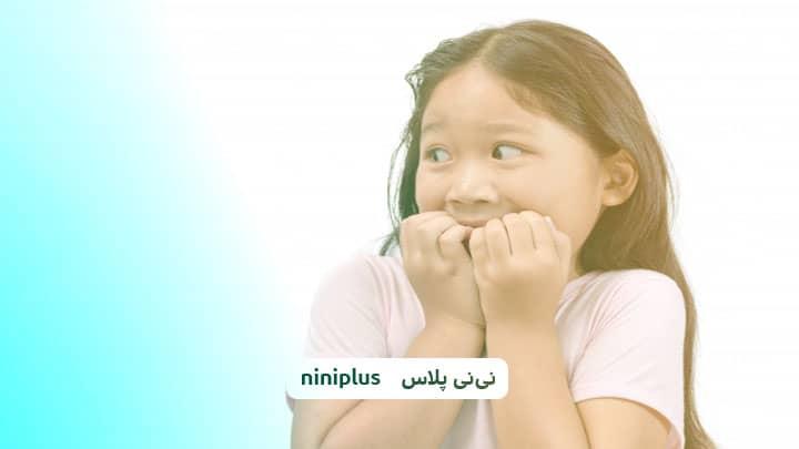 اختلال اضطراب در کودکان و نشانههای اضطراب چیست؟