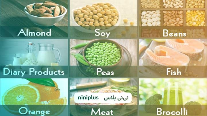 منابع کلسیم برای کودکان چه مواد غذایی است؟
