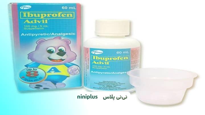 نحوه مصرف شربت ایبوپروفن برای کودکان چگونه است؟