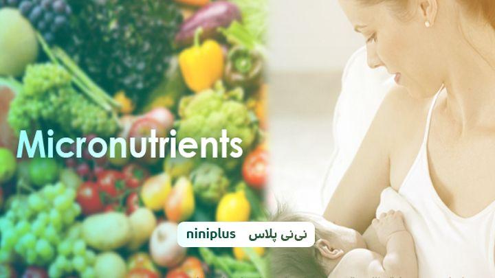 غذاهای نفخ آور برای نوزاد، نکات تغذیه برای مادرانی که نوزادشان کولیک دارد
