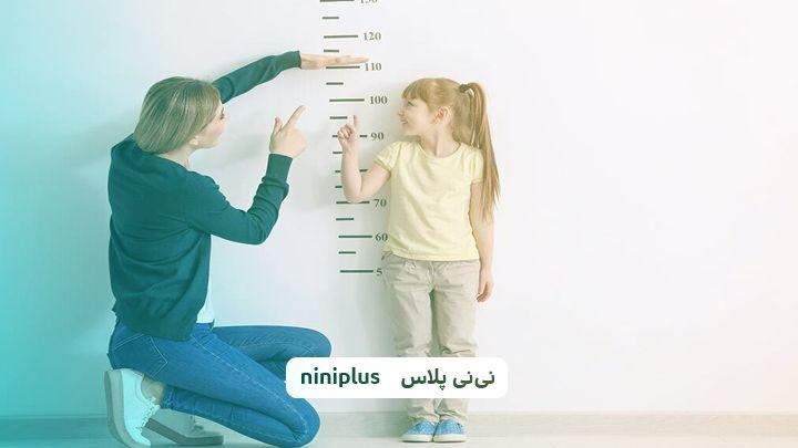 عوامل موثر در رشد قد کودکان چیست؟
