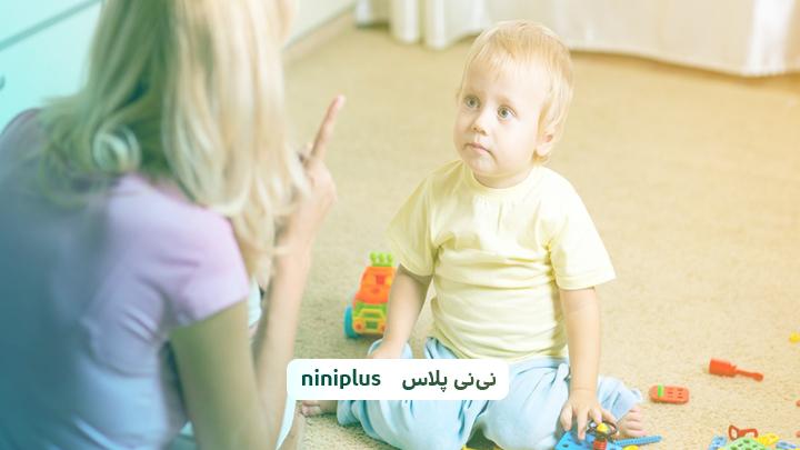 بهانه گیری و ناسازگاری کودک سه ساله به چه معنا و علت است؟