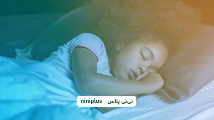 تاثیر خواب بر رشد کودک،8 تاثیر مهم خواب بر رشد کودک چیست؟
