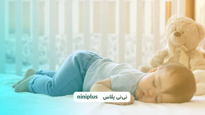 الگوی خواب نوزاد ده ماهه ونوزادان ده ماهه چقدر باید بخوابند؟