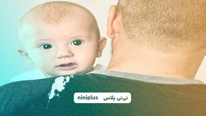 درمان استفراغ نوزاد ،برای درمان استفراغ نوزاد چه کنیم؟