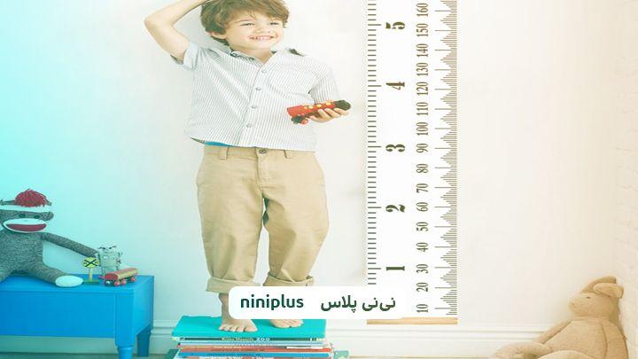 قد کودکان ، میانگین قد کودکان در سنین مختلف چیست؟