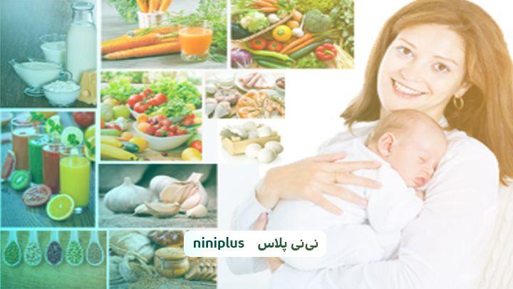 لیست غذاهای نفاخ در دوران شیردهی که نباید خورد چیست؟