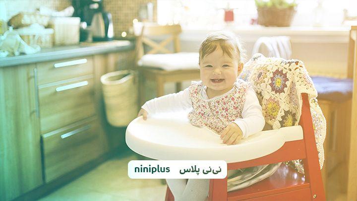 بازی با نوزاد ده ماهه هفته اول تا چهارم