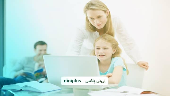 چگونه فرزندان خود را در فضای مجازی کنترل کنیم؟