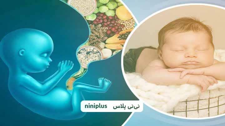 در ماه اول بارداری چه بخوریم تا جنین دختر شود؟