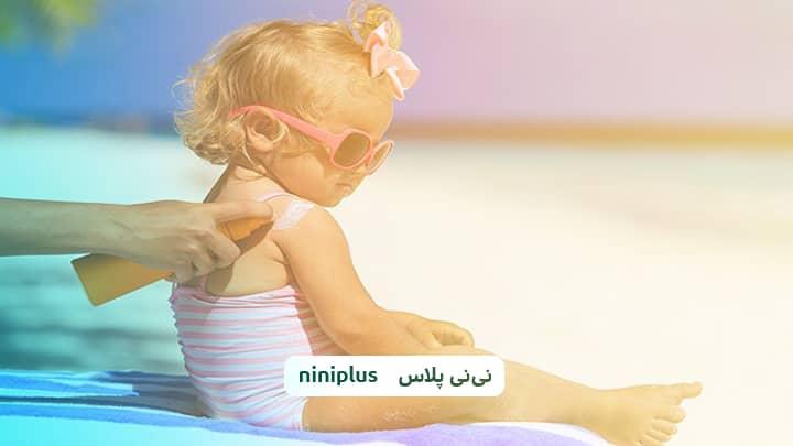 آفتاب سوختگی در کودکان و نوزادان چگونه درمان می شود؟