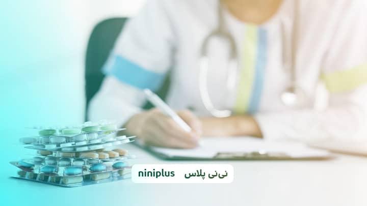 خطرات داروهای باروری و برای کاهش خطرات داروی باروری چه کنیم؟