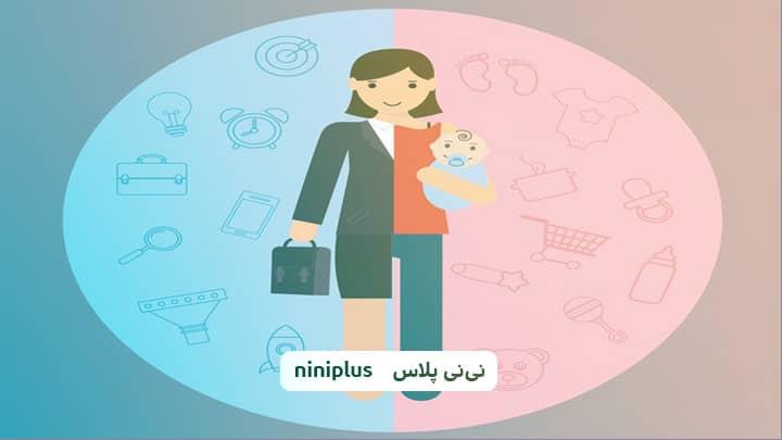 غرامت دستمزد ایام بارداری و علت پرداخت این غرامت چیست؟
