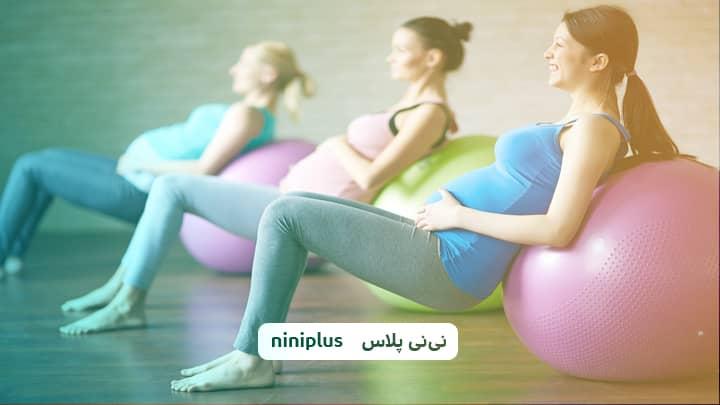 ورزش های بی خطر در اوایل بارداری کدام است؟