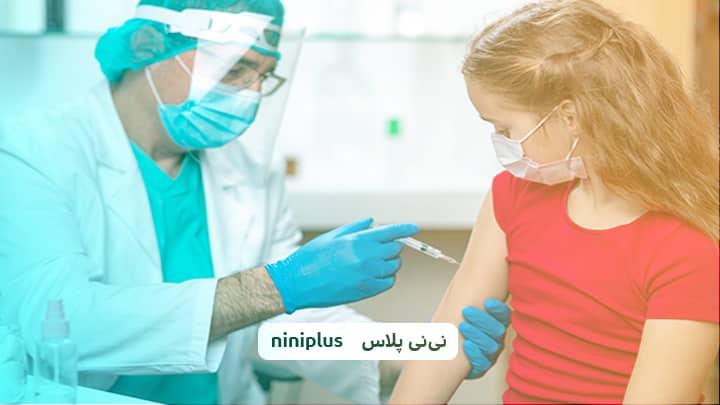واکسن کرونا برای کودکان در چه سنی ایمن است؟