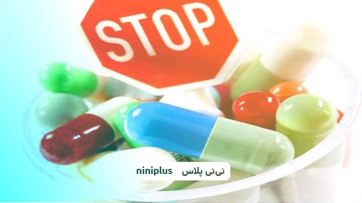 داروهای گروه x یعنی داروهای کاملا ممنوع در بارداری چیست؟