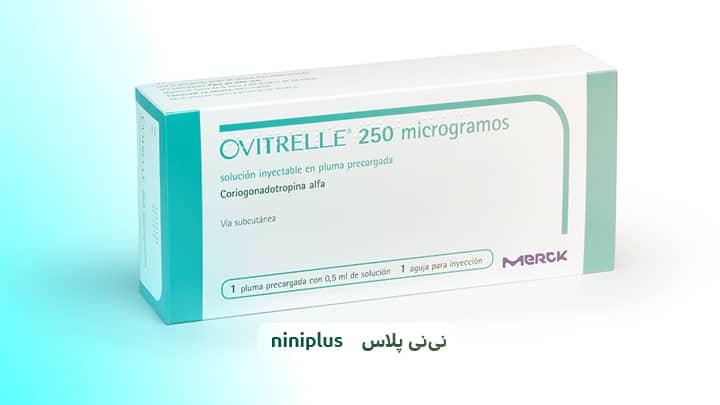 آمپول Ovitrelle و مقدار و نحوه مصرف آن چگونه است؟