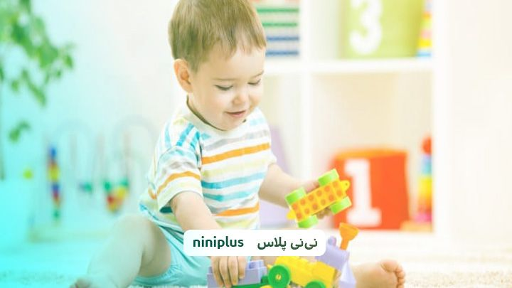 بازی با کودک یکساله و فواید بازی با کودک یکساله چیست؟