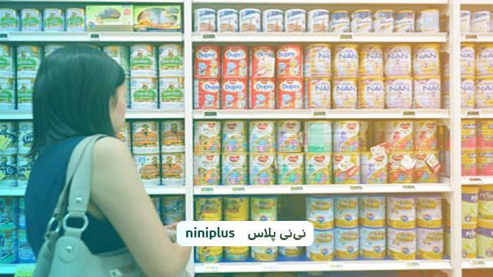 بهترین شیر خشک برای نوزاد و نکات مهم در تهیه بهترین شیر خشک