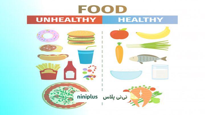 در سه ماهه اول بارداری چی نخوریم،نبایدهای غذایی سه ماهه اول