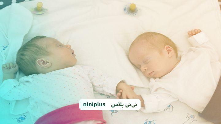 خواباندن نوزادان دوقلو ،توصیههایی برای خواباندن نوزاد دوقلو