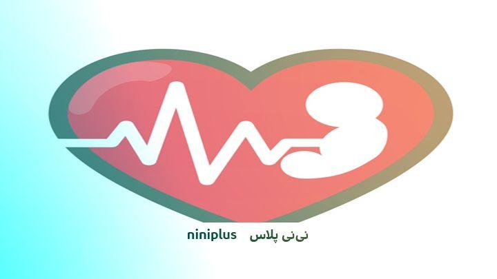 تعیین جنسیت از روی ضربان قلب جنین آیا ممکن است؟