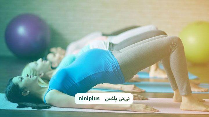ورزش پیلاتس در بارداری،۹ تمرین پیلاتس ویژه بارداری چیست؟