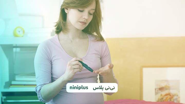 آیا قند بارداری خطرناکه و دیابت بارداری یا قند بارداری چیست؟