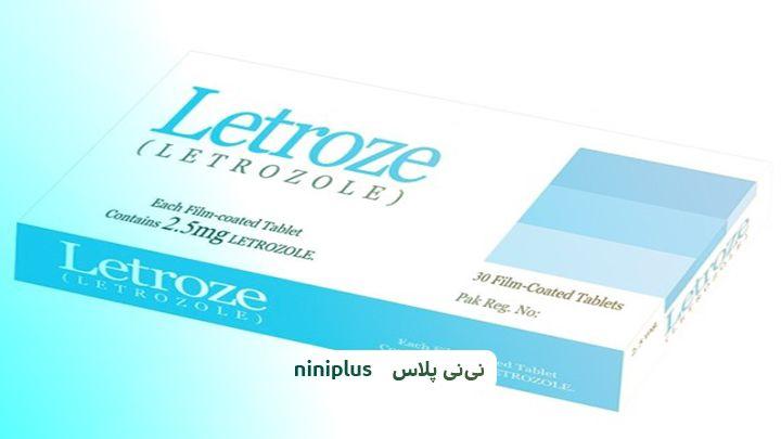 قرص لتروزول برای چیه و چگونه باید آن را مصرف کنید؟