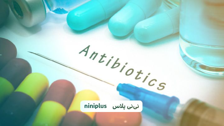 مصرف آنتی بیوتیک در اقدام به بارداری آیا مجاز است؟