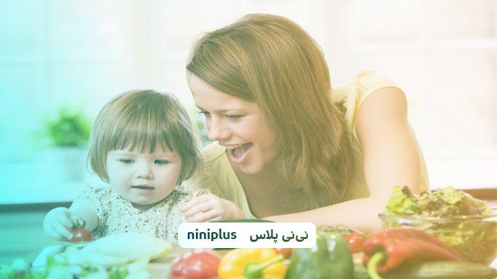 تشویق کودکان به خوردن غذا چگونه امکان پذیر است؟