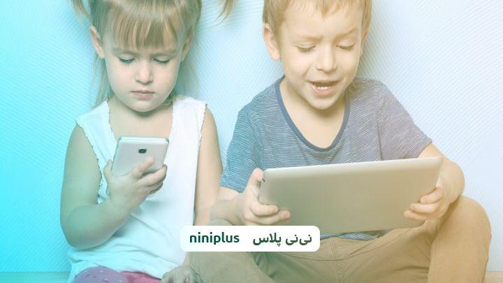 خطرات موبایل و تبلت برای کودکان و کودکان نوپا چیست ؟