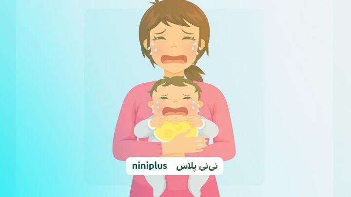 علت گریه نوزاد و توصیههایی برای آرام کردن نوزاد چیست؟