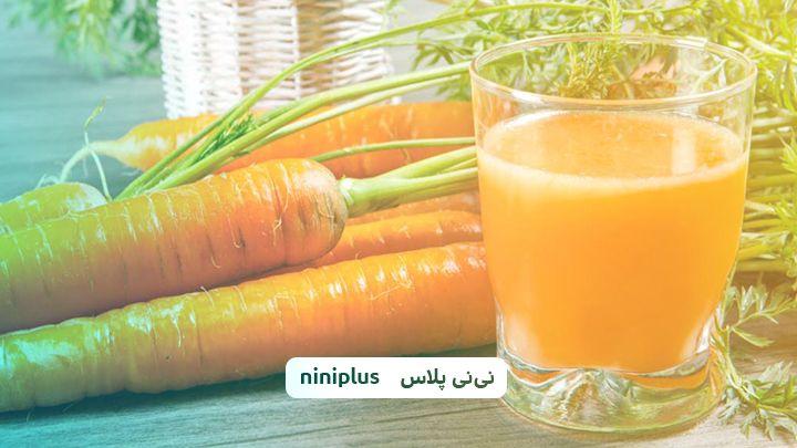 مقدار مجاز مصرف آب هویج در بارداری چقدر است؟
