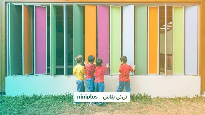 بهترین رنگ برای اتاق نوزاد پسر کدام است؟
