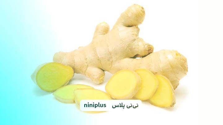 خوردن زنجبیل در بارداری فواید مصرف زنجبیل در بارداری